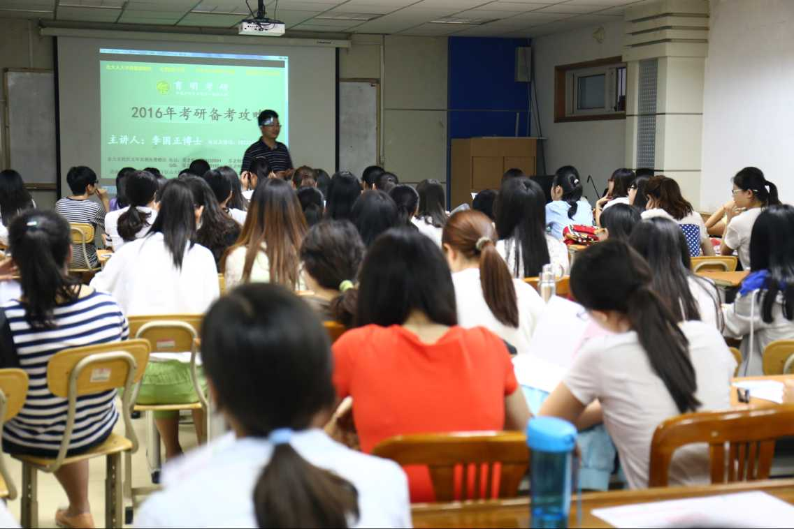 16年华南理工大学马克思主义哲学考研参考书